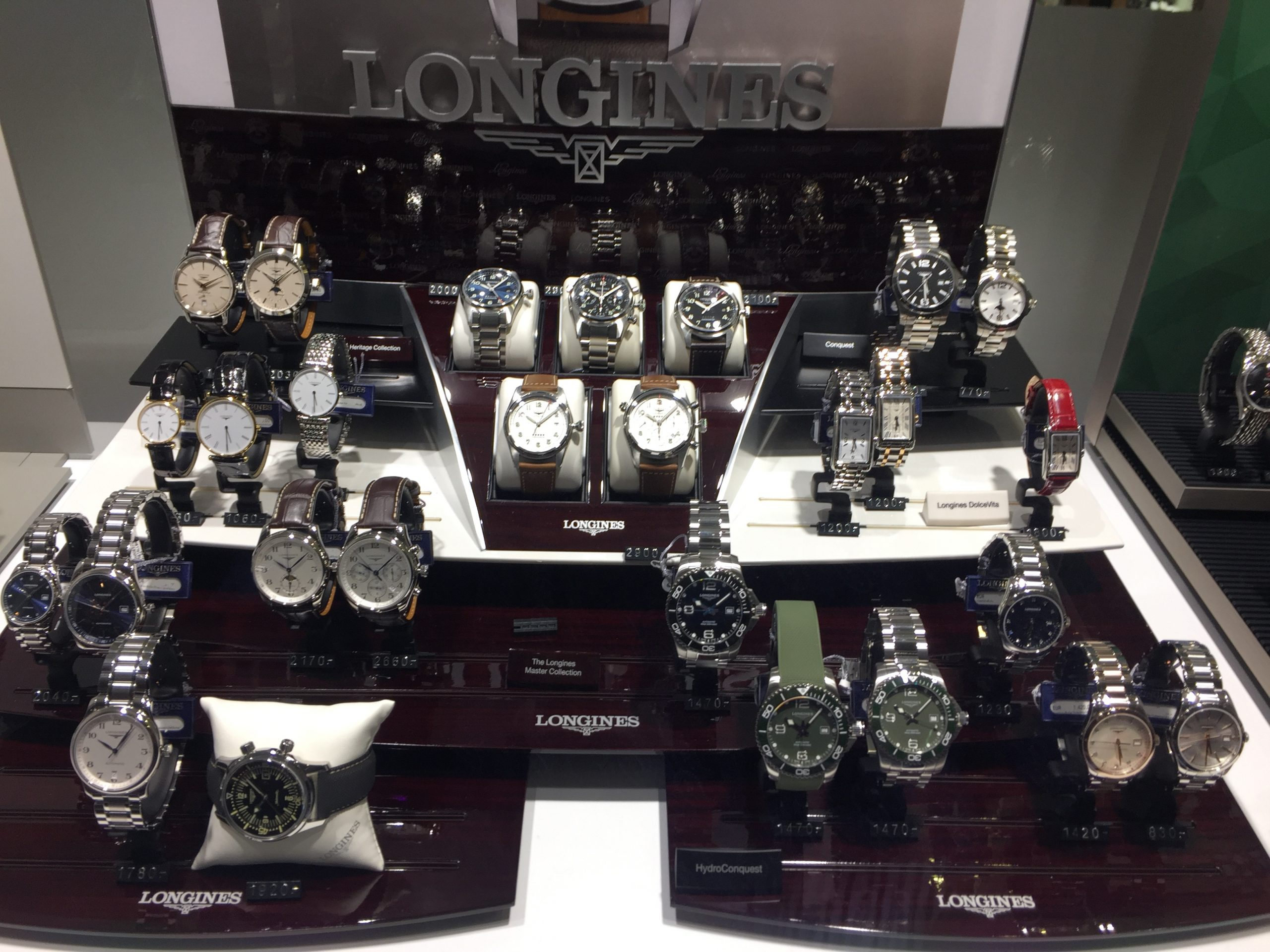 Longines 5